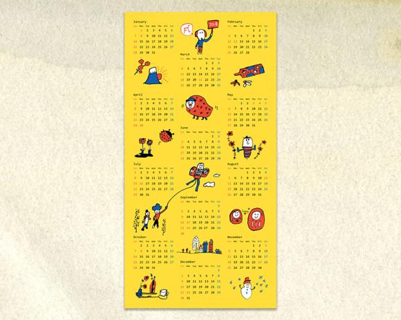 calendar2018_iichi_01_s